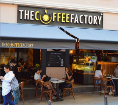 The Coffee Factory 1